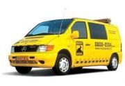 Route Mobiel biedt eigen autoverzekering