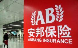 'Uitverkoop bij Anbang nog niet ten einde'
