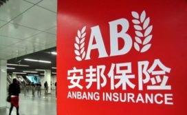 Kamervragen over Anbang: waarom hield DNB overname NN wél tegen?