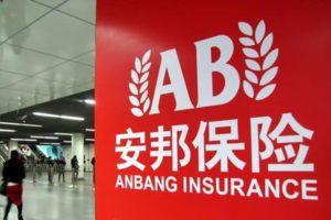 Bankiers bevestigen Anbangs wens om Vivat te verkopen