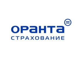 Achmea doet Russische verzekeraar van de hand