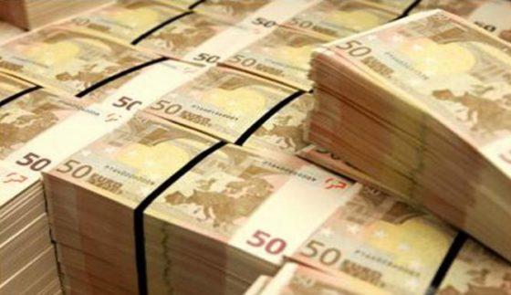 APF'en beheren samen € 9,4 miljard pensioenvermogen
