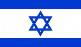 Lagere AOW voor Nederlanders in door Israël bezet gebied