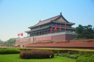 Vivat overtrad met exclusieve China-reis provisieverbod: 4 ton boete