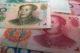 Chinees geld pensioen 80x53